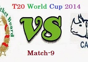 Afg vs Nepal T20 World Cup 2014