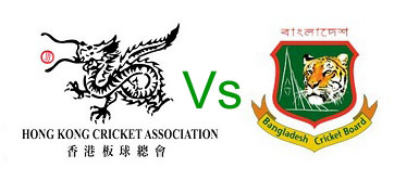 Watch Ban vs HK T20 World Cup 2014 Live Streaming